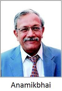 Prof. Anamik Shah